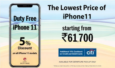 Buy Apple products at Mumbai Duty Free